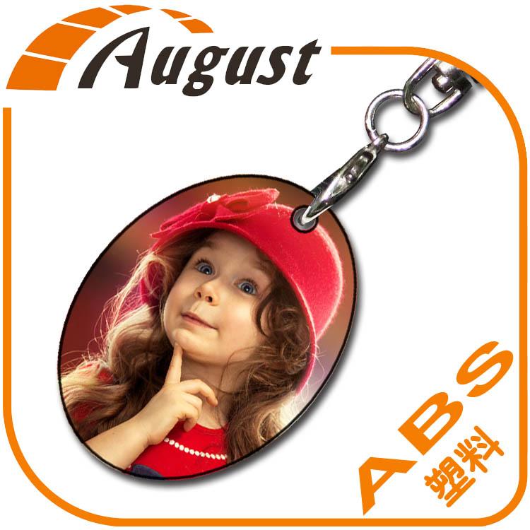 ABS塑料钥匙扣简装A204-1