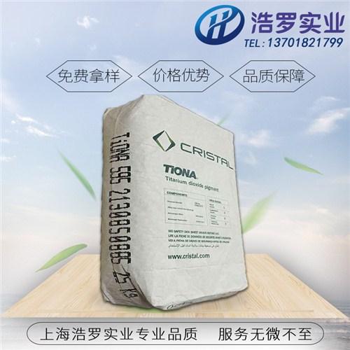 進口钛白粉哪種用于塗料 浩羅供