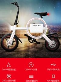 锂電自行車良心服務,優質的産品與服務