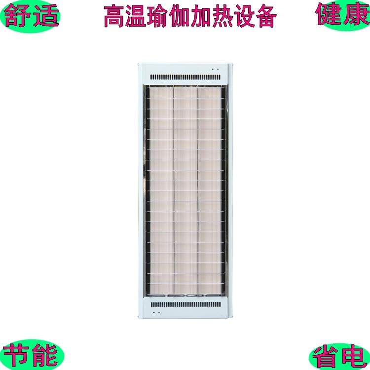 高温瑜伽房加热设备蓄热式电取暖器