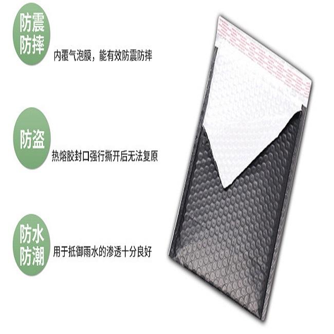 四川电商专用包装袋复合珠光膜气泡袋直供