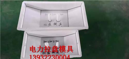 电力拉线盘模具/电力拉线盘钢模具