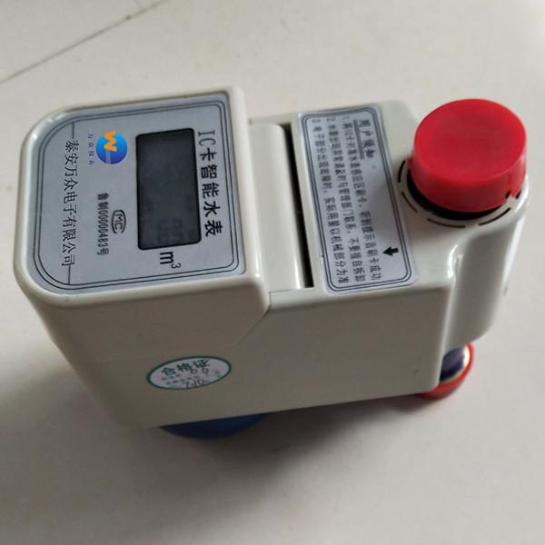 小區專用IC卡電子水表,外置插卡水表