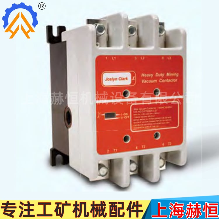礦用采煤機用真空接觸器CV77U033A12-22 -致電上海赫恒