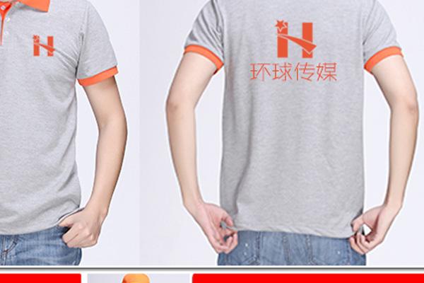 供应龙岗工衣厂服批量订做 坪地职业装衬衣量身定做 T恤可打版