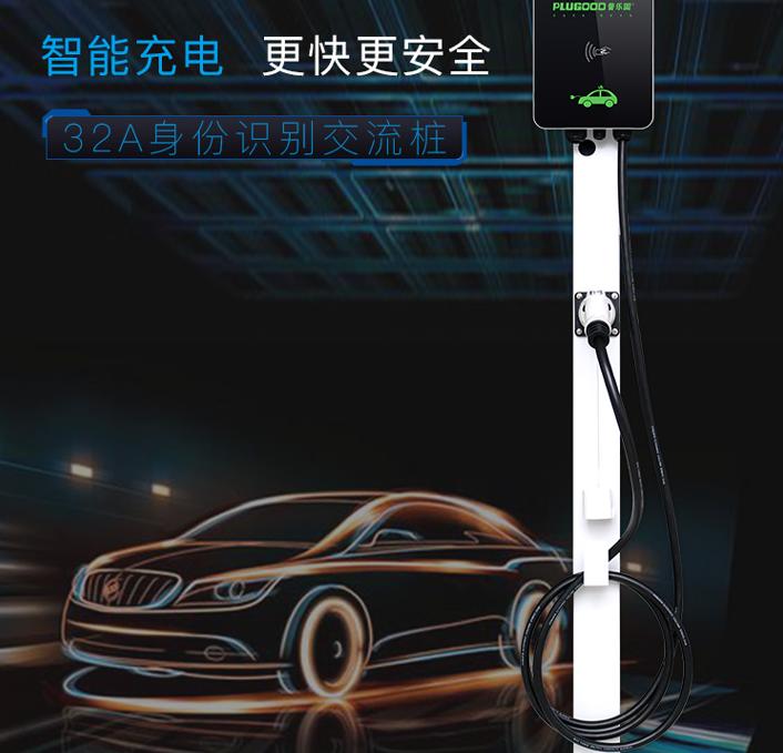 壁掛式能源汽車充電樁a