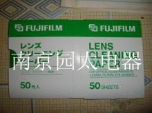 富士フイルムFUJIFILM透镜擦拭纸销售南京园太