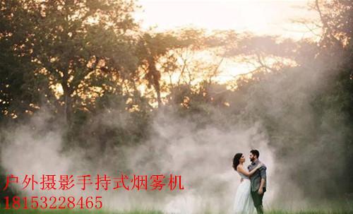 带蓄电池的发烟机四处移动发烟装置户外婚纱摄影舞台便携烟雾yabo300