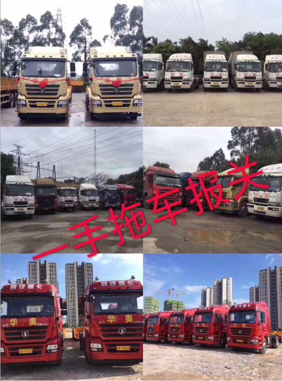 專注岳陽港的拖車報關、產地證