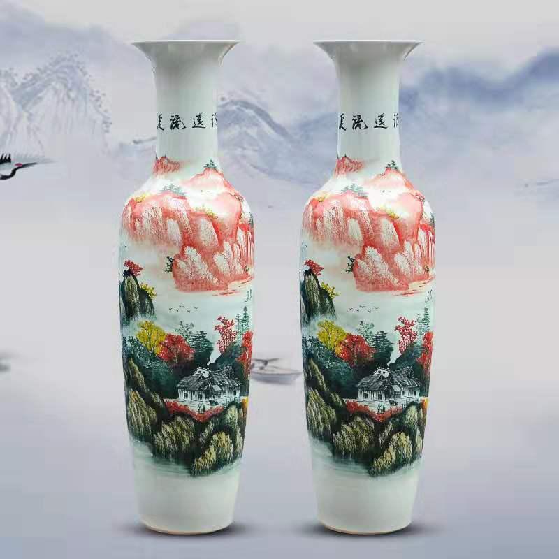 大厅装饰摆件2.2米陶瓷落地大花瓶生产厂家