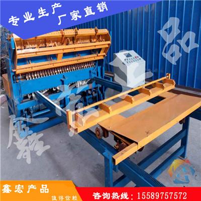全自动数控钢筋网焊网机 采用3kw变频电磁刹车机 厂家直销