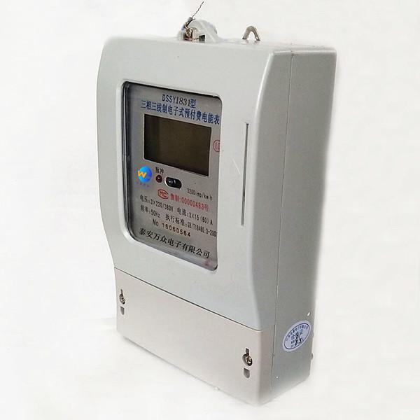 三相灌溉电表,浇水电表哪里有卖