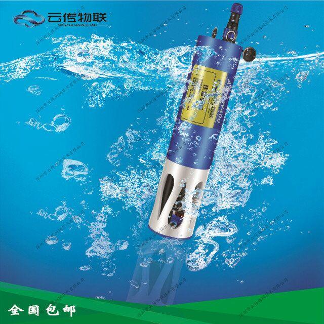自来水厂检测污泥传感器