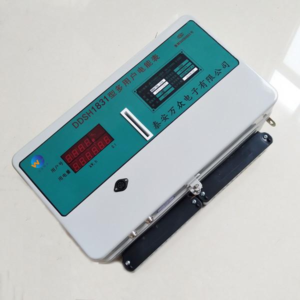供应DDSH射频卡集中式组合智能电表