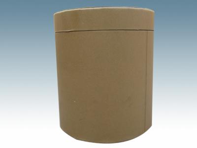 供应阿地溴铵 CAS  320345-99-1