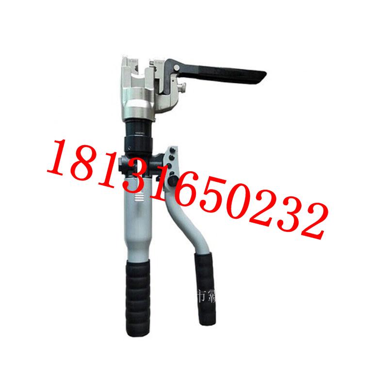 专业生产电车线切刀直柄式承力索切刀手动接触线液压切刀