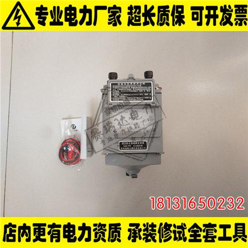 承装电力资质工具大全绝缘电阻测试仪铭牌标签拍照