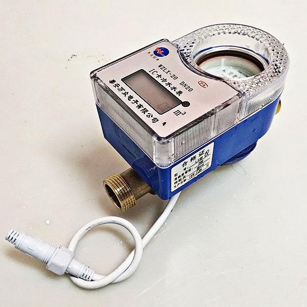 磁卡水电表厂家,射频卡智能水电表