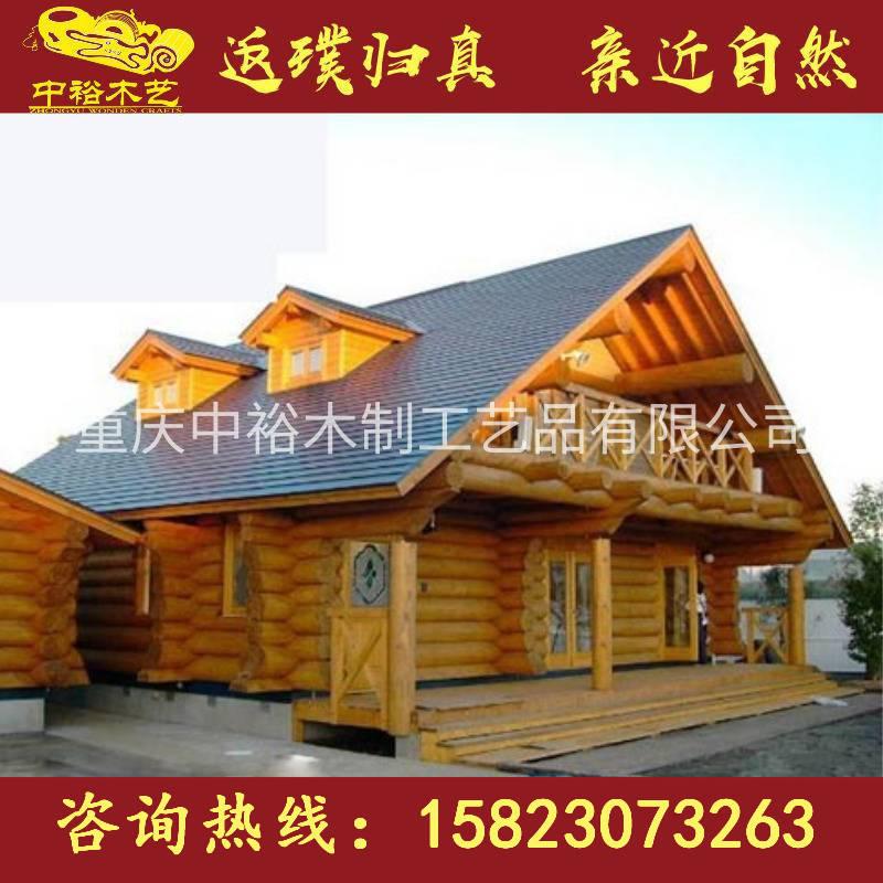 重慶雙橋歐式原木别墅,美式重型木屋,大型輕鋼别墅設計定做千赢國際App下載,歡迎來電咨詢