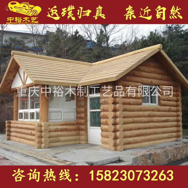 重庆武隆欧式原木别墅,美式重型木屋,大型轻钢别墅设计定做厂家,欢迎来电咨询