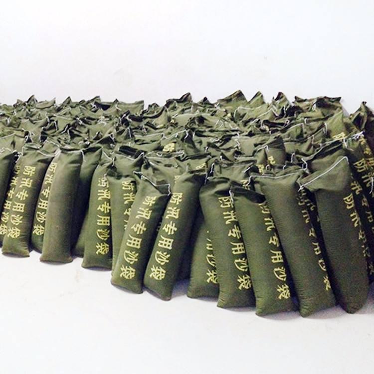 防汛沙袋防汛吸水膨胀袋25*70cm30*70cm各种规格可定做