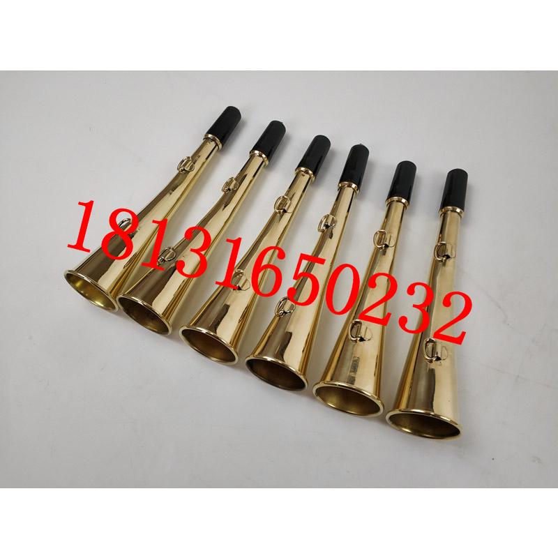 厂家供应铁路专用防护喇叭铁路巡道喇叭纯铜制造防护喇叭