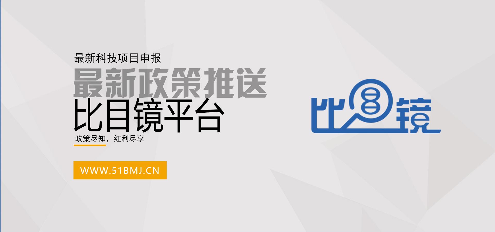 广州市孵化器认定时间及认定补助