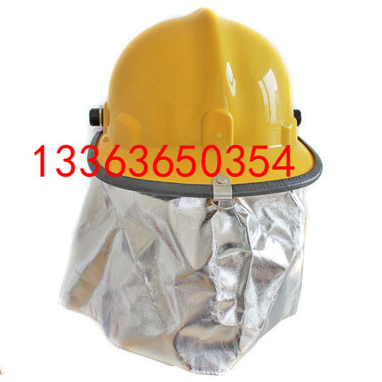 消防頭盔可搭配頭燈救援安全帽頭部防護帽