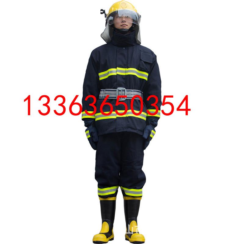 微型消防站消防服套裝戰鬥服防火服滅火防護服5件套