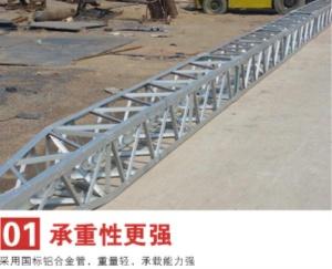 鋁合金框架式人字型抱桿 內懸浮扒桿 錳鋼管式抱桿 電力組塔施工