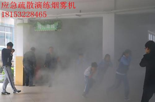 火灾现场消防应急疏散演练烟雾训练器超大型仿真烟雾发生器发烟机