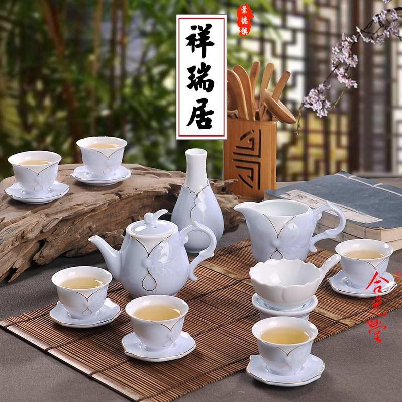 陶瓷礼品手绘功夫茶具套粗景德镇定做厂家
