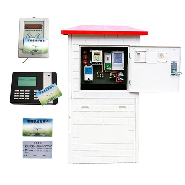 山东射频卡灌溉控制器,厂家直销,售后及时