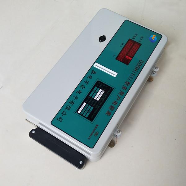 福建多用户电表配电箱价格合理