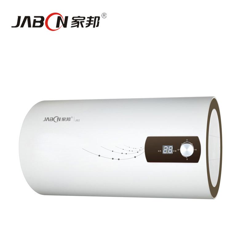 家邦储水式电热水器