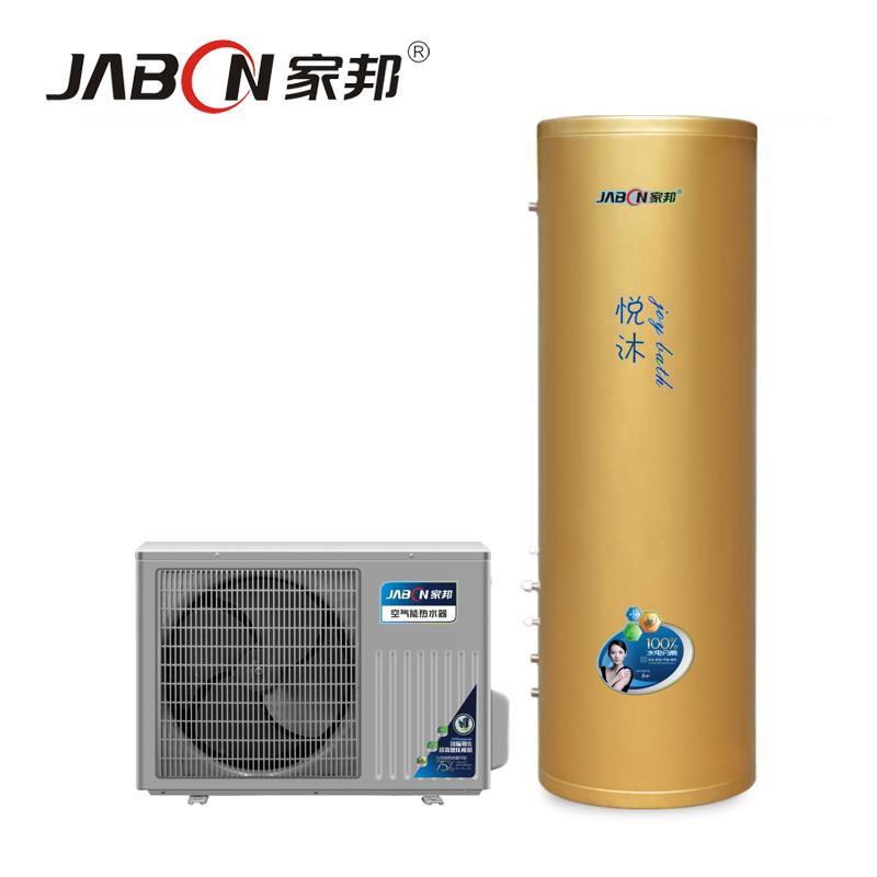 家邦空氣能熱水器