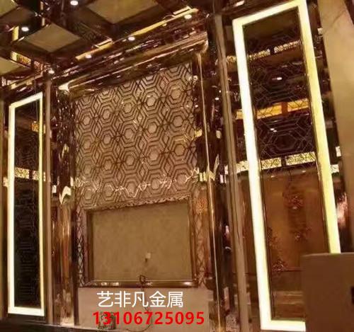 五星级酒店大厅背景墙 现代简约金属不锈钢拉丝工艺屏风 包安装
