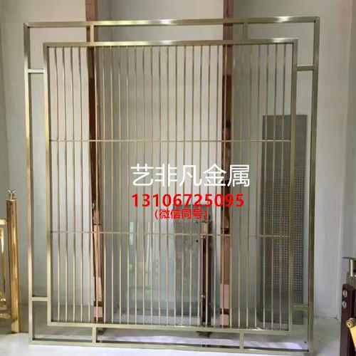 茶水间 现代简约 钛金不锈钢屏风隔断格栅 金属装饰工程新风标