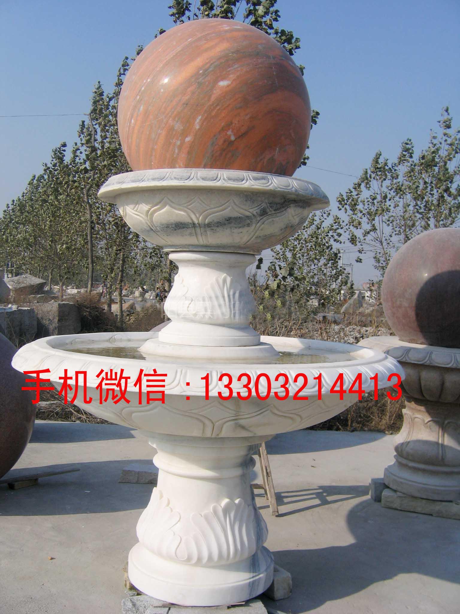 供應石雕風水球