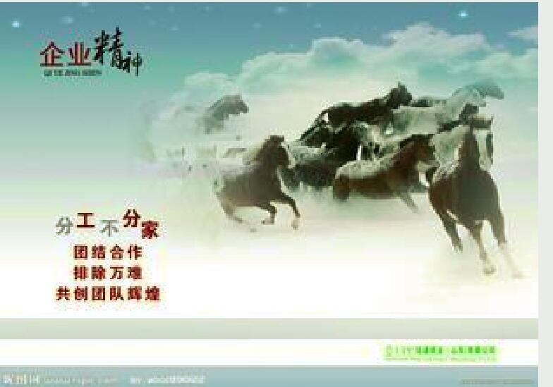 嘉善西塘干窑陶庄劳务派遣公司