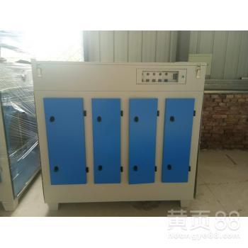光氧催化喷烤漆房废气处理环保在线a片 除烟除恶臭装置