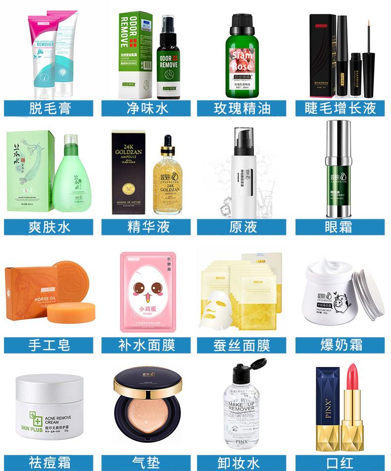 廣州思美國際護膚品洗面奶洗發水洗滌產品源頭加工廠支持OEM貼牌
