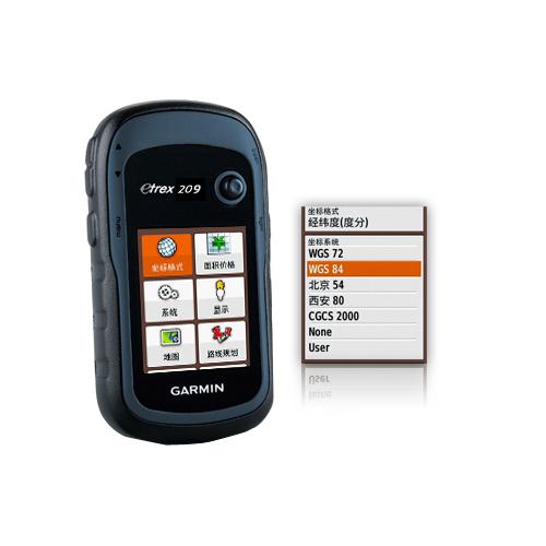 推荐好用佳明手持GPS eTrex209X热门性价比耐用