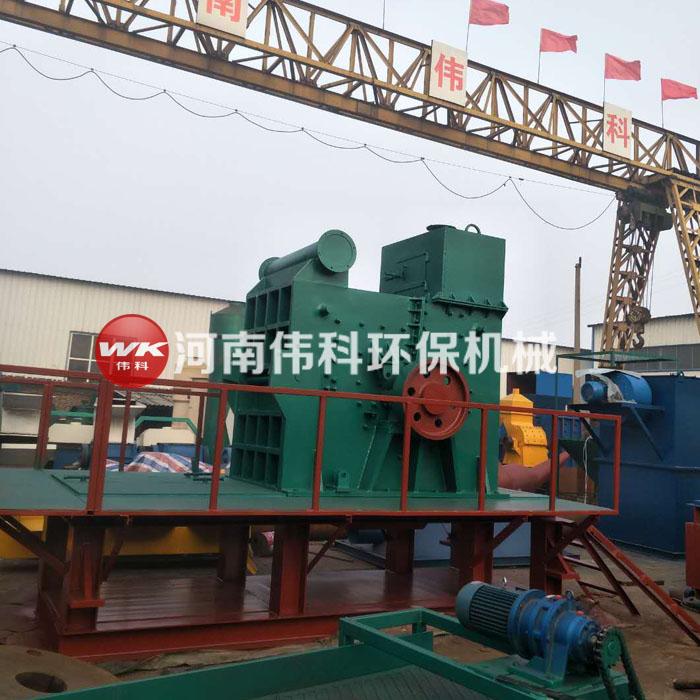 铜铝水箱粉碎机 空调散热器粉碎机生产线 可定制