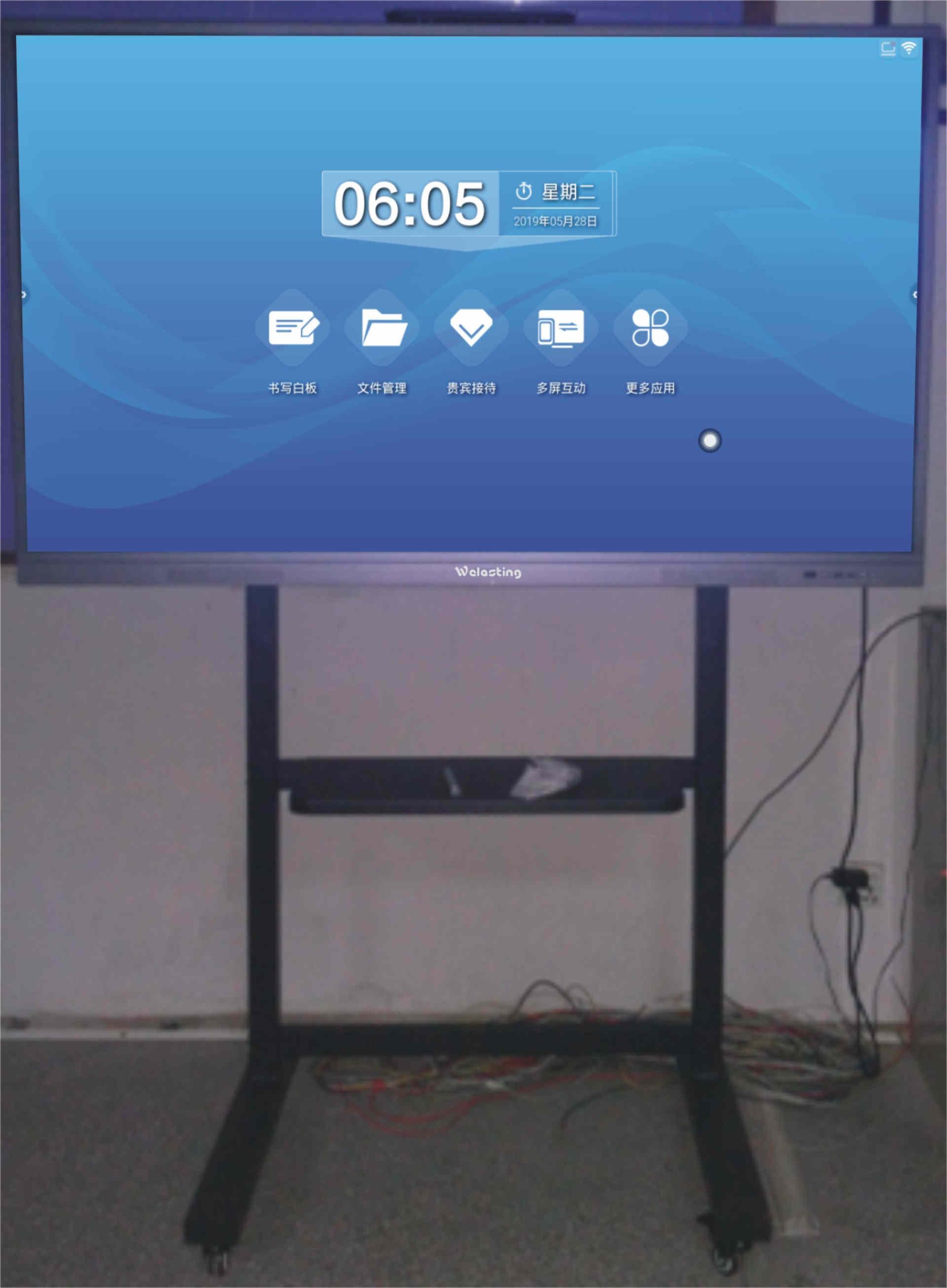 触控手写会议机,教学一体机,电视机,广告机