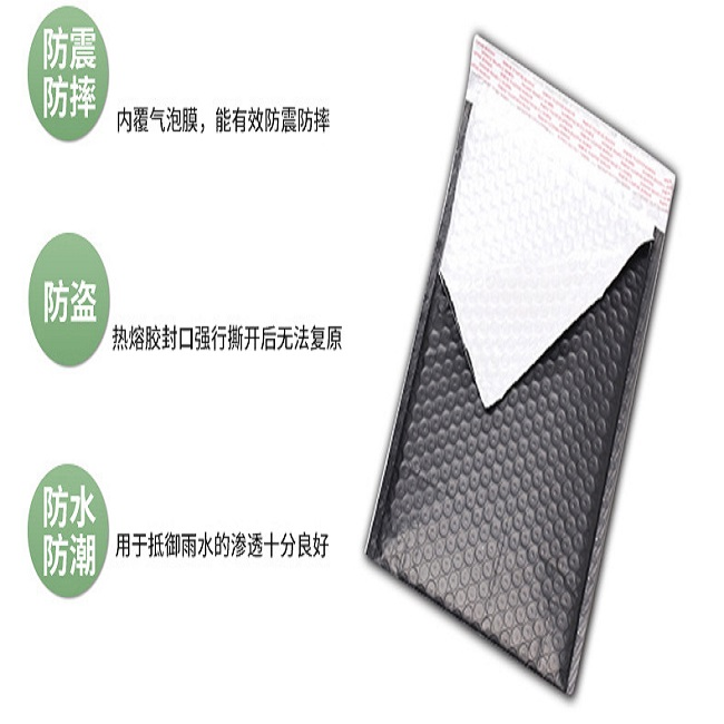 贵州复合珠光膜气泡袋定制尺寸生产