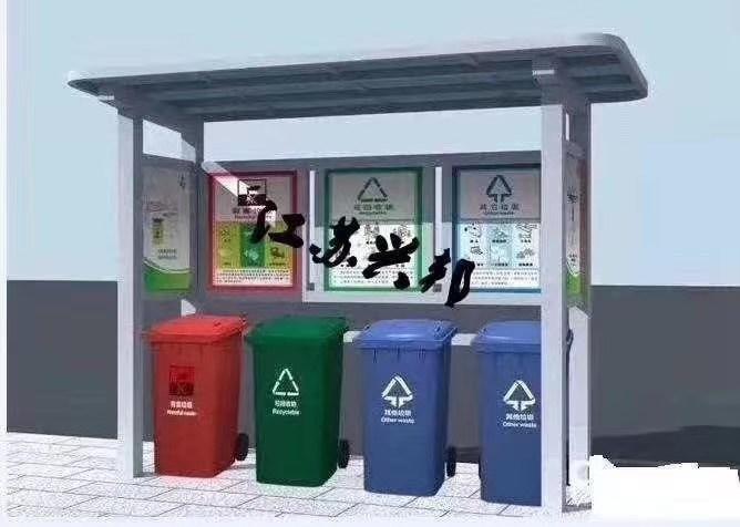 常州垃圾分类亭款式,垃圾分类亭生产厂家,江苏兴邦供应