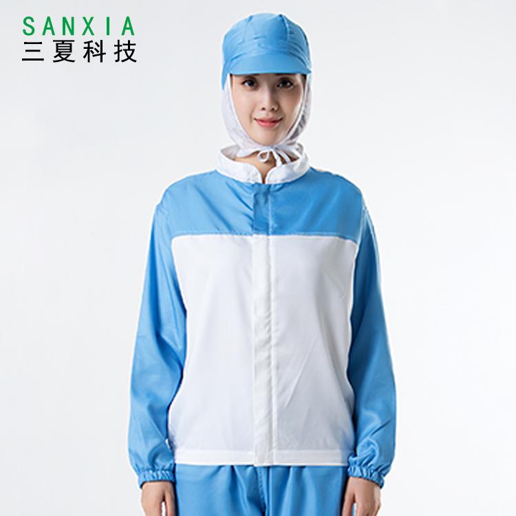 食品廠工作服工廠車間工服套裝鑲色長袖吸汗透氣男女通用包郵