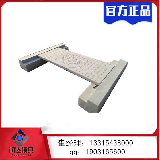 水泥基电缆槽盖板品质优良