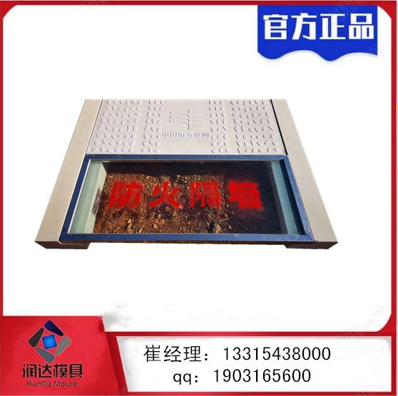 无机复合电缆沟盖板优等材质